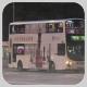 PP9062 @ 7B 由 FT7052@40 於 何文田巴士總站出站梯(何文田出站梯)拍攝