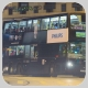 PG9874 @ 104 由 小峰峰 於 德輔道中西行面向渣打銀行大廈梯(渣打銀行大廈梯)拍攝