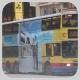 GM4689 @ 107 由 nwfb94A 於 香港仔巴士總站坑尾入站梯(香港仔巴總梯)拍攝