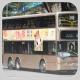 JJ5008 @ 81K 由 白賴仁 於 沙田頭路新田圍邨富圍樓巴士站梯(富圍樓梯)拍攝