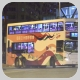 PC2872 @ 42A 由 HE423.. 於 佐敦渡華路巴士總站出站梯(佐渡出站梯)拍攝