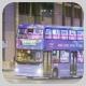 PC6429 @ 802 由 Bear 於 小西灣道右轉藍灣半島巴士總站門(入藍灣半島巴士總站門)拍攝