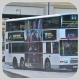 GD8850 @ 41P 由 GU1559 於 担扞山路面向長安巴士總站梯(担扞山路梯)拍攝