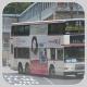 HU7874 @ 85M 由 GL258.HD9113 於 龍蟠街左轉入鑽石山鐵路站巴士總站梯(入鑽地巴士總站梯)拍攝
