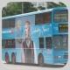 FR3454 @ 10 由 Dr.alexander 於 北角碼頭巴士總站坑尾梯(北碼坑尾梯)拍攝