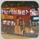 PX2036 @ 48X 由 FY5774 於 青山公路葵涌段面向大窩口站B出口梯(大窩口站B出口梯)拍攝