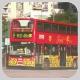 PZ8988 @ 46X 由 手機xJA815 於 美孚巴士總站入坑門(美孚入坑門)拍攝