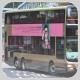 UL1425 @ 11 由 Fai0502 於 龍蟠街左轉入鑽石山鐵路站巴士總站梯(入鑽地巴士總站梯)拍攝