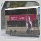 LZ9365 @ 11X 由 SkyAngel 於 協和街北行秀茂坪道交界分岔口梯(聯合山坡梯)拍攝