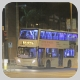 RX9599 @ OTHER 由 HW3061~~~~~ 於 小西灣道右轉藍灣半島巴士總站門(入藍灣半島巴士總站門)拍攝