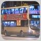 PP9062 @ 14 由 Daniellee 於 高超道南行面向高俊苑分站入站梯(高俊苑分站入站梯)拍攝