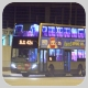 SE6593 @ 42A 由 HE423.. 於 佐敦渡華路巴士總站入坑門(佐渡入坑門)拍攝