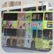 HP6885 @ 40 由 . 正確 於 華富道華富(一)邨商場巴士站西行梯(華富中心梯)拍攝