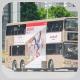KU4608 @ 95 由 控車辦 於 佐敦渡華路巴士總站出坑梯(佐渡出坑梯)拍攝