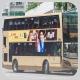 RV5771 @ 89B 由 孤伶伶 於 沙田圍巴士總站右轉崗背街梯(沙田圍巴士總站出站梯)拍攝
