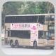 JU3332 @ 89C 由 控車辦 於 寧泰路背向錦麗閣梯(錦麗閣梯)拍攝