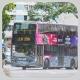 SH6976 @ 269D 由 HT873@263 於 瀝源巴士總站左轉瀝源街門(出瀝源巴士總站門)拍攝