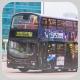 PS9280 @ 3B 由 紅磡巴膠 於 紅磡碼頭巴士總站入坑門(紅磡碼頭巴士總站入坑門)拍攝
