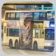HR1507 @ 238M 由 孤伶伶 於 荃灣鐵路站巴士總站右轉西樓角路梯(荃灣鐵路站出站梯)拍攝