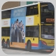 SP7670 @ 5X 由 doerib1 於 堅尼地城巴士總站右轉西寧街梯(招商局貨倉梯)拍攝