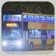 TE7277 @ 74X 由 海星 於 觀塘碼頭巴士總站出坑門(觀塘碼頭出坑門)拍攝