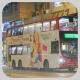 RJ8257 @ N368 由   隱形富豪   於 軒尼詩道怡和街背向崇光百貨梯(Sogo西行梯)拍攝