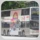 JG4959 @ 70X 由 HU4540  於 清曉路清河邨巴士站梯(清河梯)拍攝