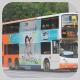 HT9461 @ E41 由 ~CTC 於 達東路面向東涌纜車站分站梯(東涌纜車站分站梯)拍攝