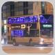 PC4053 @ 296A 由 LUNG 於 唐明街左轉尚德邨梯(入尚德巴總梯)拍攝