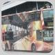 LU3721 @ 36A 由 NG 956 於 和宜合道面向和宜合道運動場分站梯(和宜合道運動場分站梯)拍攝