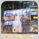 SU7248 @ 104 由 ~CTC 於 金鐘道右轉德輔道中背向前立法會梯(立法會梯)拍攝