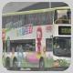 MF5119 @ 249M 由 維克 於 青衣鐵路站巴士總站落客站梯(青機落客站梯)拍攝