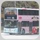 HS3639 @ 49X 由 LP1113 於 担扞山路出担扞山交匯處門(担扞山路門)拍攝