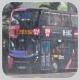 TW9885 @ 967 由 沙爹嘔麵 於 干諾道西105號西行行人天橋底門(干諾道西門)拍攝