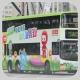 MF5119 @ 42A 由 海星 於 佐敦渡華路巴士總站出站梯(佐渡出站梯)拍攝