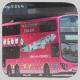 PS9280 @ 6C 由 Anthony。8584 於 美孚巴士總站出坑梯(美孚出坑梯)拍攝