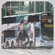 TG1240 @ 101 由 海星 於 金鐘道右轉德輔道中背向前立法會梯(立法會梯)拍攝