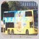 TJ2223 @ 81 由 GZ.GY. 於 佐敦渡華路巴士總站出坑梯(佐渡出坑梯)拍攝