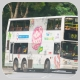 KX4760 @ 94 由 控車辦 於 大網仔巴士站右轉大網仔路西貢方向梯(大網仔巴士站出西貢梯)拍攝