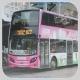 SH6299 @ 872 由 KE8466 於 沙田馬場巴士總站入坑尾門(馬場入坑門)拍攝
