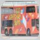 UD3393 @ OTHER 由 Fai0502 於 地面運輸中心巴士總站迴旋處梯(地面運輸中心迴旋處梯)拍攝