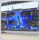 KT6491 @ 62X 由 LUNG 於 觀塘道與康寧道交界背向裕民中心梯(觀塘道西行梯)拍攝