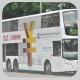 NX7837 @ 1A 由 程 於 觀塘道西行麗晶花園巴士站梯(麗晶花園巴士站梯)拍攝