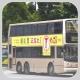 KP3369 @ 30 由 JB9381.HT9655 於 葵福路迴旋處左轉葵仁路右轉葵義路梯(葵青劇院梯)拍攝