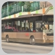 NV8552 @ 40X 由 dennisying 於 和宜合道面向和宜合道運動場分站梯(和宜合道運動場分站梯)拍攝