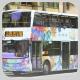 TE5914 @ 118 由 lf272 於 小西灣道右轉藍灣半島巴士總站門(入藍灣半島巴士總站門)拍攝
