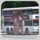 HS1745 @ 89 由 samuelsbus 於 獅子山隧道公路近新田圍行人天橋梯(新田圍梯)拍攝