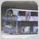 UU8290 @ 42C 由 AAU1 於 青荃路西行駛出担扞山交匯處門(青荃路門)拍攝