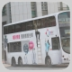 MM3904 @ OTHER 由 GK9636 於 佐敦渡華路巴士總站坑尾梯(佐渡坑尾梯)拍攝