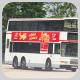 HA6667 @ 54 由 肥Tim 於 東匯路右轉錦上路巴士總站梯(入錦上路巴士總站梯)拍攝